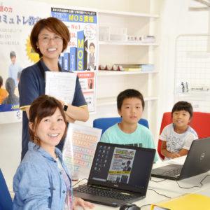 「できる」を実感!楽しく学べるパソコン教室