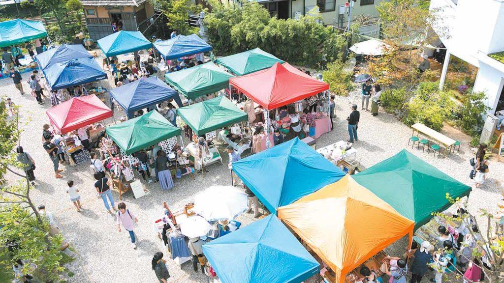 11/11(日)イトコーマーケットを開催します
