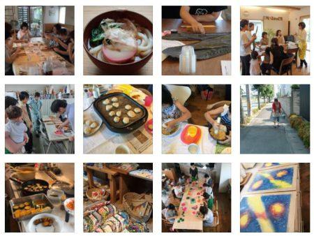 エコエコ倶楽部茶話会開催します。