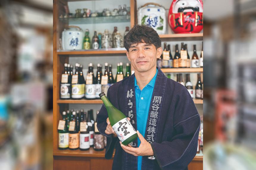 関谷酒蔵株式会社