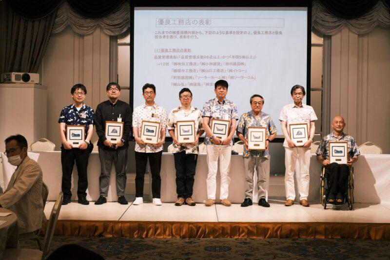 【報告】今年も全国優良工務店賞を受賞しました。